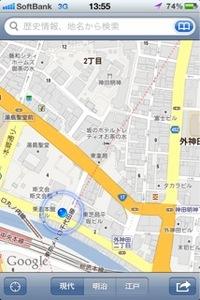 神田周辺現代地図