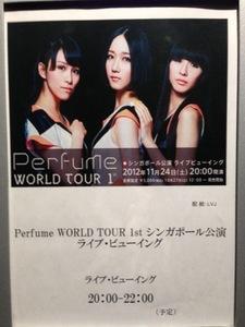 Perfume シンガポール公演