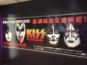 KISS追加公演