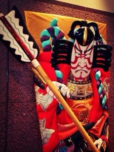 新春花形歌舞伎