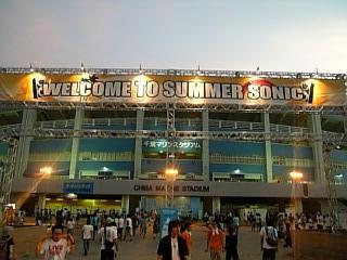 サマーソニック'06 マリンスタジアム入口