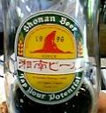 MOKICHI 湘南ビール1
