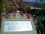MOKICHI 入り口