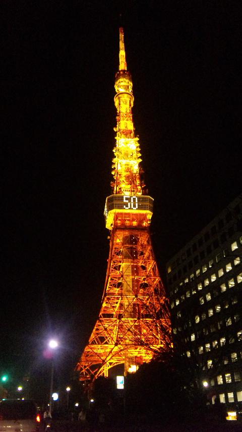 東京タワー50周年 1