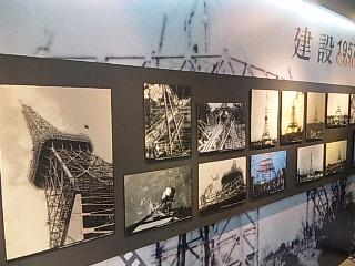 東京タワー50周年 5