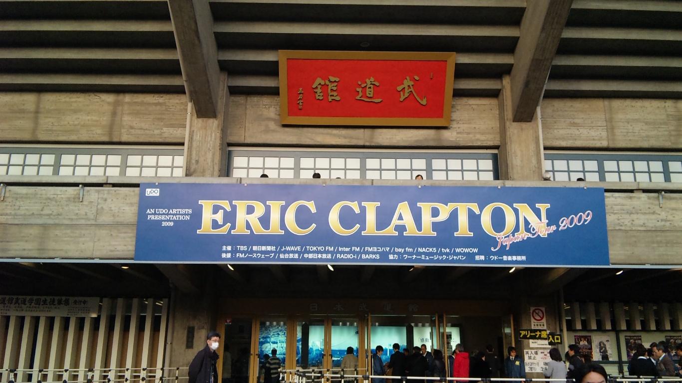 2009 クラプトン 武道館来日公演