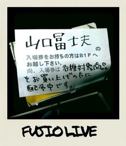 山口冨士夫LIVE