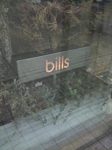Bills 赤レンガ倉庫