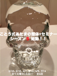 スクリーンショット 2015-01-09 0.59.11.png