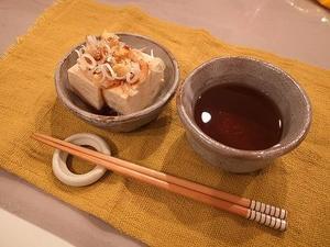 小鉢、湯呑み2.JPG