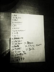 曽我部恵一@北沢タウンホール 13/07/19