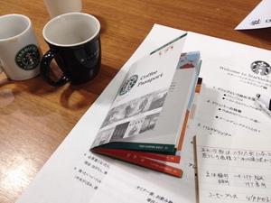 コーヒーセミナー ハンドドリップ編2