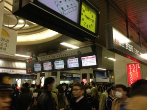 渋谷駅最終日