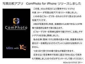 ComPhoto