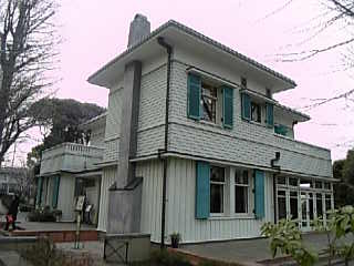 元町 エリスマン邸 洋館