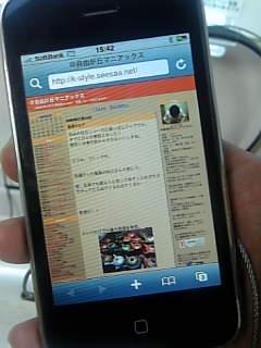 iPhone ブログ