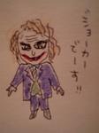 ジョーカー バットマン ダークナイト