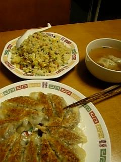 餃子、中華スープ、炒飯