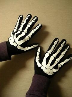 ガイコツ手袋