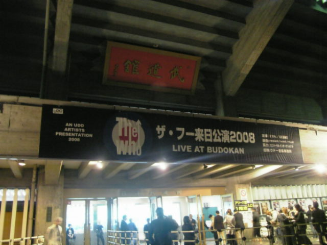 THE WHO 11/17武道館公演