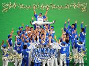 2008パ・リーグ優勝!