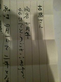 image-20110321212104.png